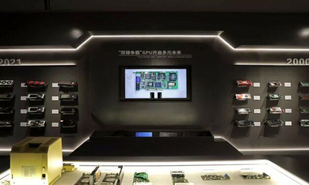 Colorful i Nvidia otwierają pierwsze na świecie muzeum GPU