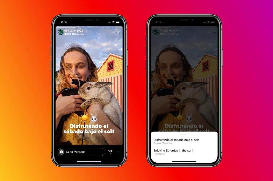 Instagram automatycznie przetłumaczy napisy w Stories