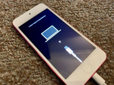 Iphone tryb awaryjny